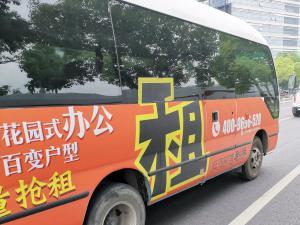 车身涂满广告的金龙龙悦XMQ6606小客车