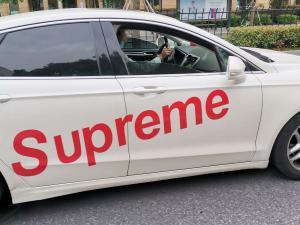 装逼神贴——Supreme车贴