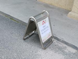 消防通道禁止停放电动车